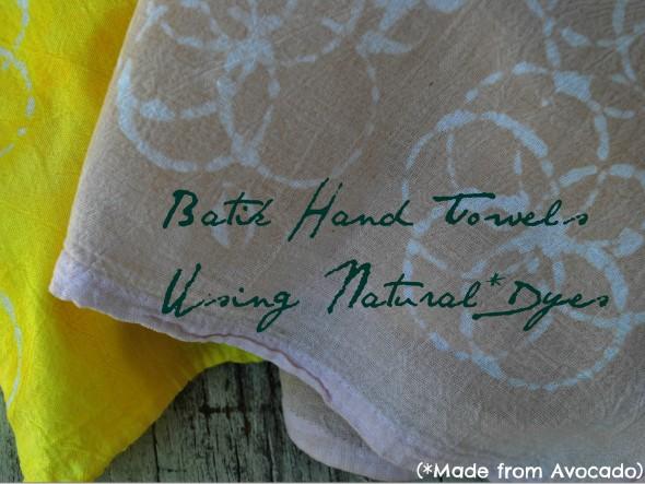 Batik Hand Towels 2